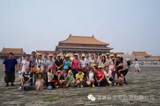 staff travel in beijing