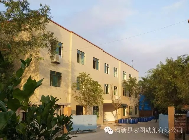 HT Fine Chemical Co., Ltd